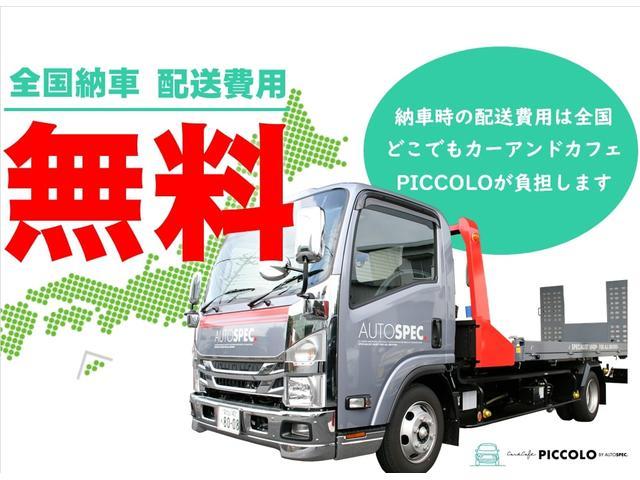 「フィアット」「500(チンクエチェント)」「コンパクトカー」「静岡県」の中古車6