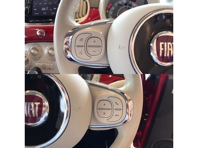 「フィアット」「500(チンクエチェント)」「コンパクトカー」「静岡県」の中古車11