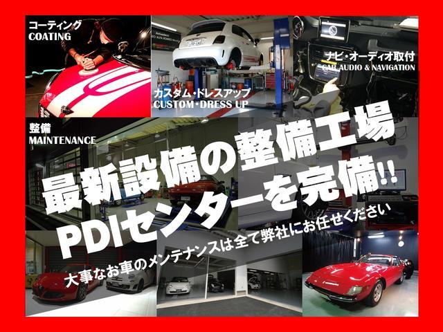 「フィアット」「500(チンクエチェント)」「コンパクトカー」「静岡県」の中古車15