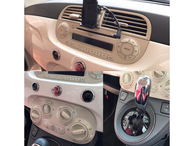 「フィアット」「500(チンクエチェント)」「コンパクトカー」「静岡県」の中古車20