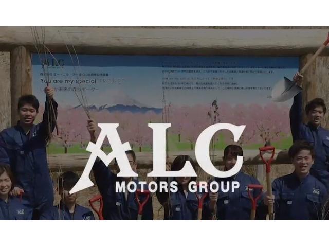 「アルファロメオ」「アルファロメオ ステルヴィオ」「SUV・クロカン」「静岡県」の中古車27