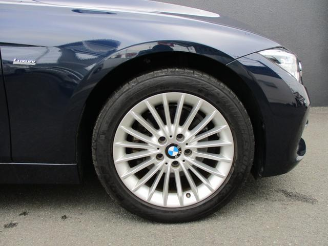 320iラグジュアリー ワンオーナー ベージュレザーシート LEDヘッドライト レーンチェンジウォーニング レーンディパーチャーウォーニング ACC BMW SOSコール 禁煙車 ディーラー整備 取説 記録簿 スペアキー完備(9枚目)