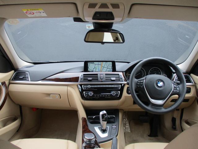 320iラグジュアリー ワンオーナー ベージュレザーシート LEDヘッドライト レーンチェンジウォーニング レーンディパーチャーウォーニング ACC BMW SOSコール 禁煙車 ディーラー整備 取説 記録簿 スペアキー完備(10枚目)