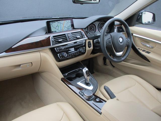 320iラグジュアリー ワンオーナー ベージュレザーシート LEDヘッドライト レーンチェンジウォーニング レーンディパーチャーウォーニング ACC BMW SOSコール 禁煙車 ディーラー整備 取説 記録簿 スペアキー完備(12枚目)
