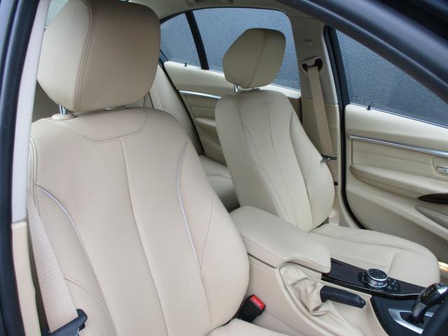 320iラグジュアリー ワンオーナー ベージュレザーシート LEDヘッドライト レーンチェンジウォーニング レーンディパーチャーウォーニング ACC BMW SOSコール 禁煙車 ディーラー整備 取説 記録簿 スペアキー完備(13枚目)