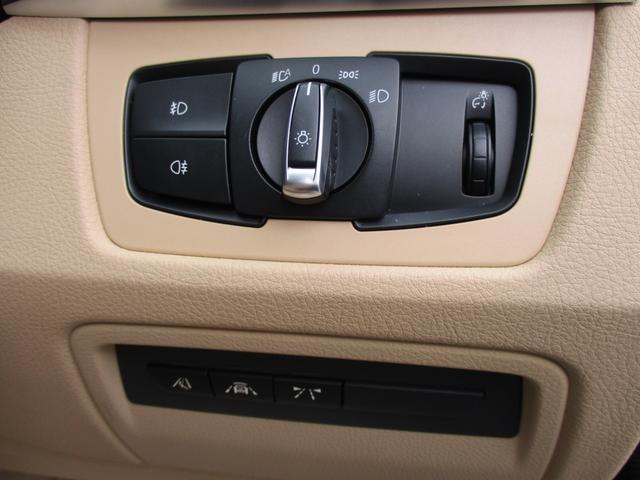 320iラグジュアリー ワンオーナー ベージュレザーシート LEDヘッドライト レーンチェンジウォーニング レーンディパーチャーウォーニング ACC BMW SOSコール 禁煙車 ディーラー整備 取説 記録簿 スペアキー完備(16枚目)