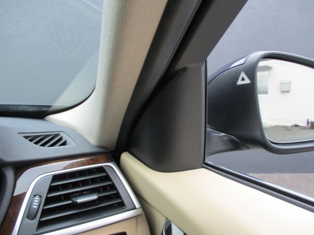 320iラグジュアリー ワンオーナー ベージュレザーシート LEDヘッドライト レーンチェンジウォーニング レーンディパーチャーウォーニング ACC BMW SOSコール 禁煙車 ディーラー整備 取説 記録簿 スペアキー完備(17枚目)