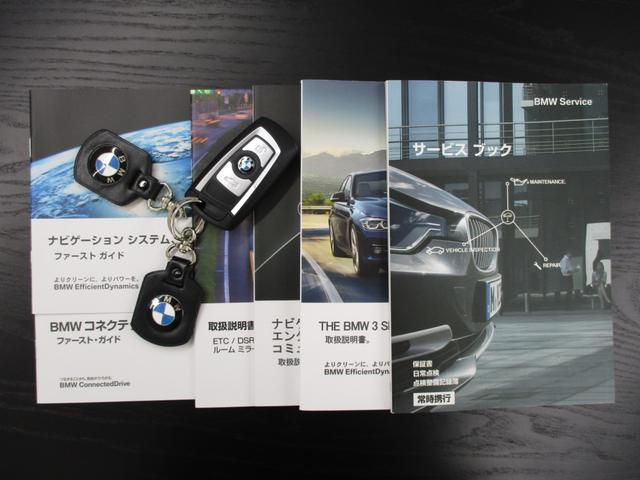 320iラグジュアリー ワンオーナー ベージュレザーシート LEDヘッドライト レーンチェンジウォーニング レーンディパーチャーウォーニング ACC BMW SOSコール 禁煙車 ディーラー整備 取説 記録簿 スペアキー完備(18枚目)