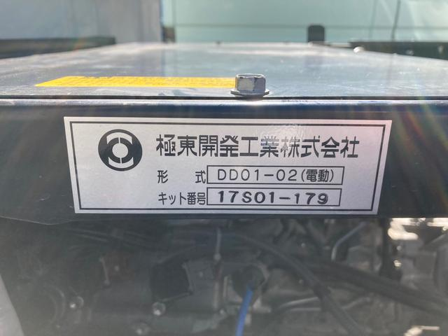 多目的ダンプ(30枚目)