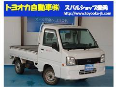 サンバートラックTB 4WD エアコン パワステ CD
