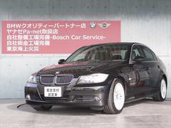BMW323i 25thアニバーサリーエディション