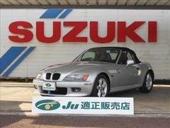 BMW Z3ロードスター2.0 Z3 RHD ハーフレザーシート
