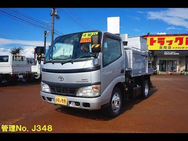 トヨタ 0.5t 4WD FJL 標準 8m 高所作業車