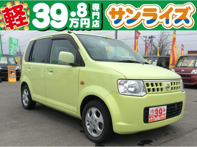 日産 M FOUR 4WD 電動スライドドア