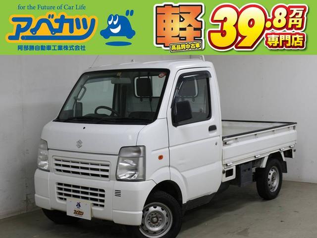 KCエアコン・パワステ 4WD(1枚目)