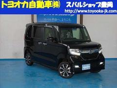 N BOXカスタムカスタム G・EX 4WD キーレス 未使用車 バックカメラ