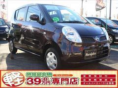 モコE ショコラティエ キーフリー 内外装仕上済  軽自動車