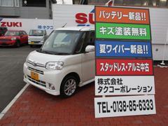 タントG Special エコアイドル フォグ 4WD 左Pスラ