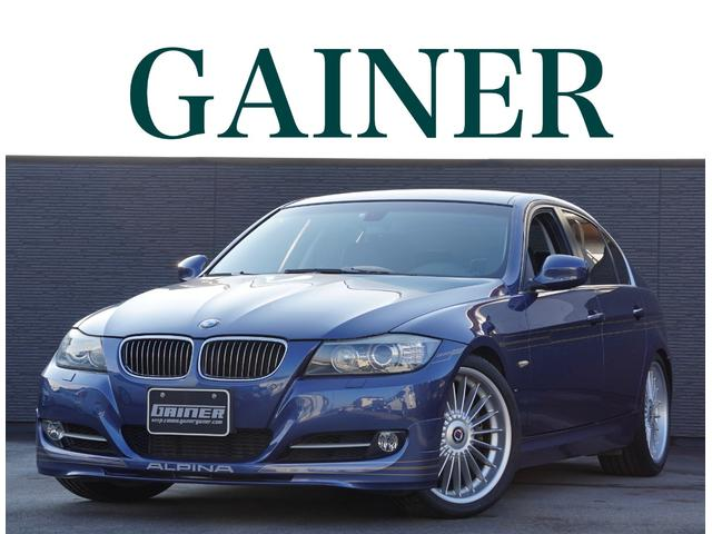 BMWアルピナ Bi Turbo 本革シート 禁煙車 ローダウン HID