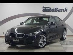 BMW320i XDrive Mスポーツ LEDヘッドライト