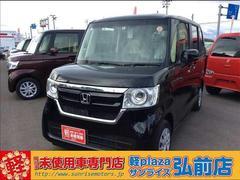 N BOXG・L ホンダセンシングレス 4WD 登録済未使用車