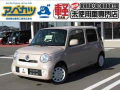 ミラココアココアX Limited