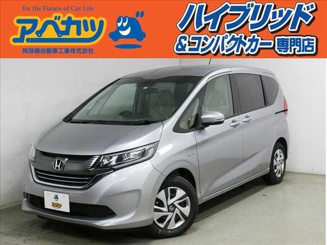 ホンダ HYBRID G Honda SENSING