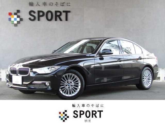 BMW 320dラグジュアリー 黒革 シートヒーター 純正HDDナビ