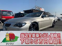 BMW645Ciカブリオレ RL 645CIカブリオレ