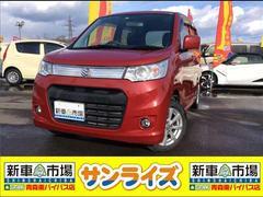 ワゴンRスティングレーX 4WD 車検2年付