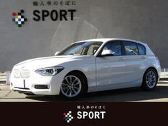 BMW116i スタイル 純正HDD バックカメラ コンフォートA