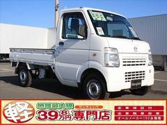 スクラムトラックKCスペシャル 4WD パワステ エアコン ETC 軽トラ