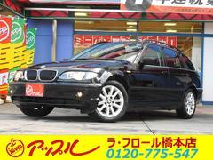 BMW318iツーリング ハイライン 禁煙 HDDナビ 黒革