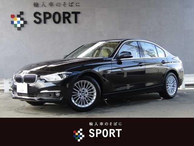 BMW 320d ラグジュアリー 純正ナビ ベージュ革シート 現行型