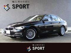 BMW320d ラグジュアリー 純正ナビ ベージュ革シート 現行型