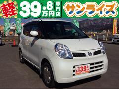 モコE FOUR ショコラティエ 4WD
