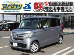 N BOXG・EX Honda SENSING 両側電動スライドドア