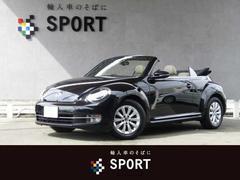 VW ザ・ビートル・カブリオレベースグレード フルセグ純正ナビ ベージュ革シート HID