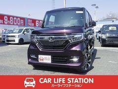 N BOXカスタムカスタム G・L Honda SENSING (▲20%減)