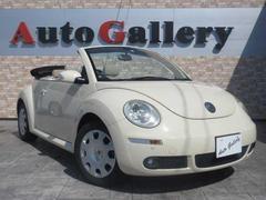 VW ニュービートルカブリオレNew Beetle Cabriolet
