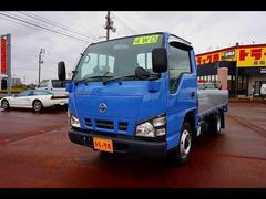アトラストラック1.25t 4WD SL Wタイヤ アルミB 平ボディ