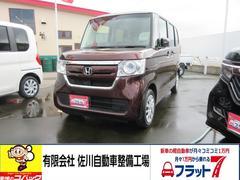 N BOXG・L Honda SENSING 4WD 届出済未使用車