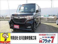 N BOXカスタムカスタム G EX Honda SENSING 4WD