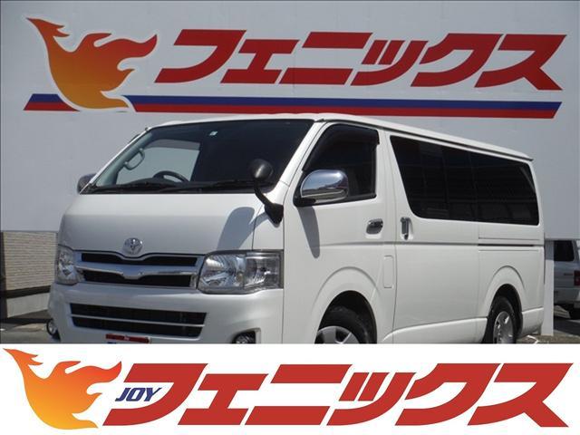 トヨタ スーパーGL ロング ナビTV ETC シートカバー