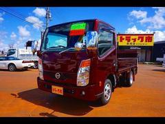 アトラストラック1.45t FSL Wタイヤ 垂直PG 600kg付