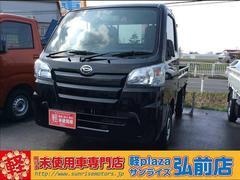 ハイゼットトラックスタンダード AC PS 5F 4枚リーフ 寒冷地 4WD