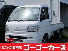 ハイゼットトラックスペシャル 4WD 3ヶ月3000km保証 5速マニュアル