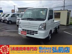 スクラムトラックKC エアコン・パワステ 4WD 5F