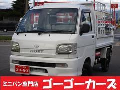ハイゼットトラック多目的ダンプ PTO 4WD エアコン・パワステ付き