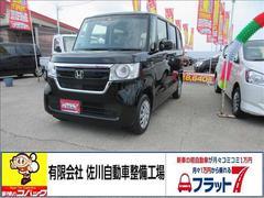 N BOXG・L Honda SENSING (▲20%減)